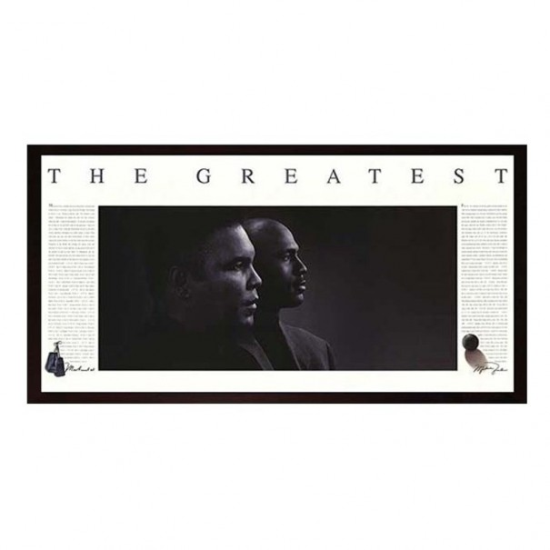 The Greatest - Jordan & Ali Print Framed