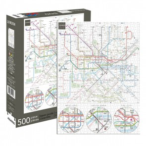 London Underground 500pc Jigsaw Puzzle